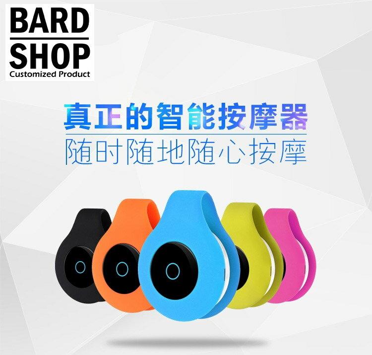 (8.5折)【BardShop紓壓小物】Mooyee摩也放鬆器/電療/點穴/揉捏/感應式/按摩器 0