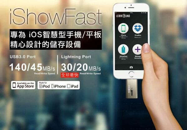 *熱賣中* 買再送 Micro OTG 蘋果迷有福了 Apple原廠認證 不閃退 全球最快 iShowFast 64G 極速 iPhone/iPad 隨身碟 iOS/PC/Mac適用/iPhone 6/6 Plus/5S/5C/iPad Air/Air2/Mini/2/3/4/手機/平板/口袋相簿