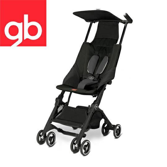 【Goodbaby】Pockit 折疊嬰兒手推車(黑色) MONUMENT BLACK 616230001(預購10月到貨)