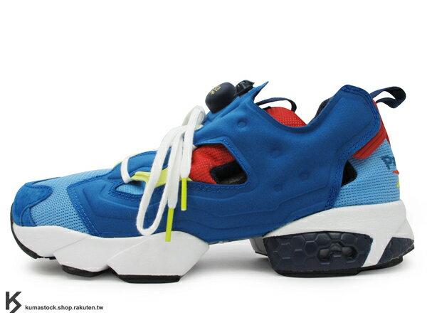 女生尺寸 2015 台灣未發售 限量登場 紐約鞋舖 PACKER SHOES x REEBOK INSTA PUMP FURY OG AZTEC 聯名款 藍黃紅 1979 英國手工慢跑鞋 經典配色 充氣 三色鞋帶 (V66518) !
