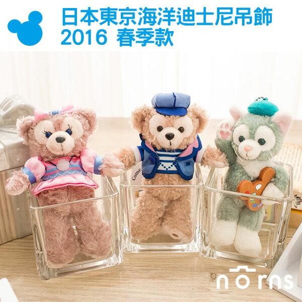 NORNS 【日本東京海洋迪士尼吊飾 -2016春季款】達菲熊 duffy 雪莉玫 娃娃