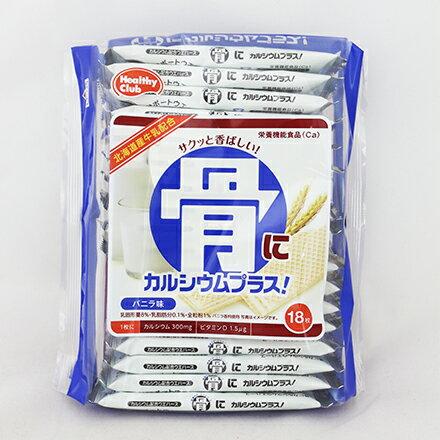 【敵富朗超巿】Hamada 哈馬達骨威化鈣餅 (7.1gx18枚) 0