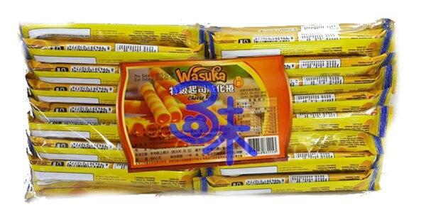 (印尼) 【Wasuka】味覺百撰 爆漿特級起司威化捲(CHEESEROLL) 1箱 10包 (600公克*10包) 特價 990 元【4713648831153 】(特級起士威化捲/起司捲心酥)最新到櫃