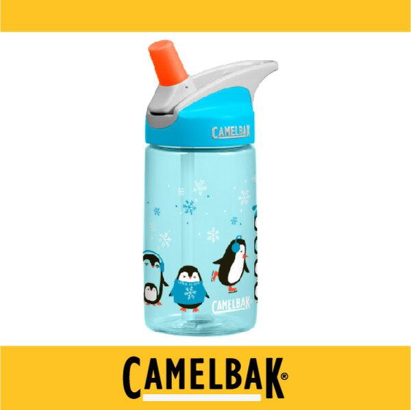 萬特戶外運動-CamelBak 美國補水專家 2016新品 400ml兒童吸管運動水瓶 CB54178 不溢漏 專治不愛喝水的小孩 (歡樂企鵝)