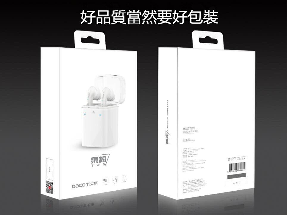 爆單 同款Apple iPhone 7 7plus 無線藍牙耳機 運動 蘋果耳機 藍芽可參考 0