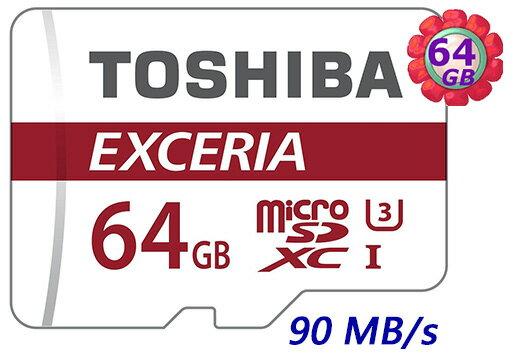 TOSHIBA 64GB 64G microSDXC【90MB/s】EXCERIA micro SD microSD SDXC UHS UHS-I U3 C10 Class 10 原廠包裝 手機記憶卡