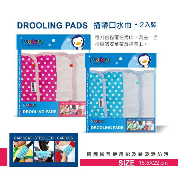 PUKU藍色企鵝 - 揹帶口水巾 (2入裝) -粉 4