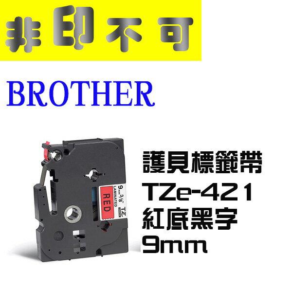 【非印不可】BROTHER 相容護貝標籤帶 TZe-421 紅底黑字 9mm 標籤帶
