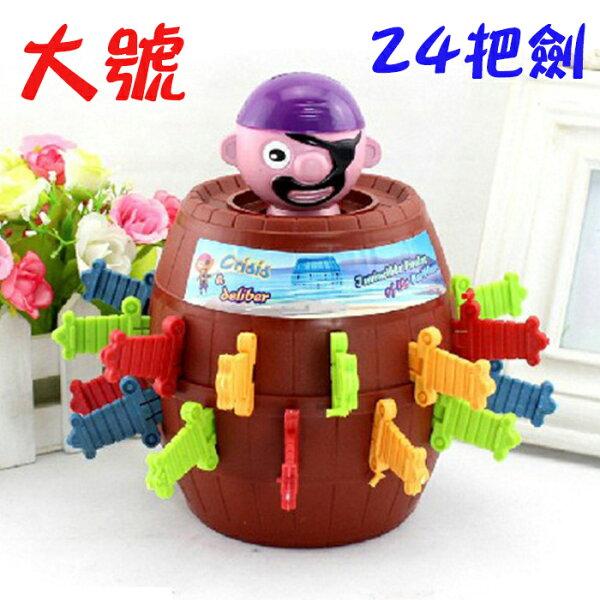 tangyizi輕鬆購【DS043】大款海盜啤酒桶 黑鬍子啤酒桶 桌遊 海盜桶 插劍遊戲交換玩具