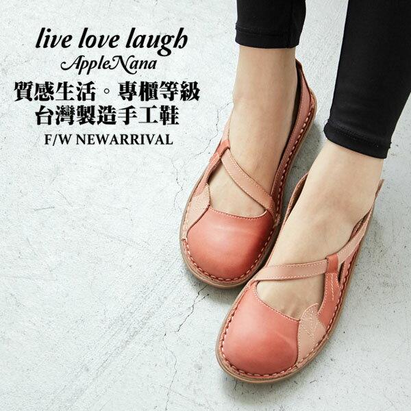 AppleNana。西班牙之夢。配色小葉子瑪麗珍真皮氣墊鞋【QT82291280】蘋果奈奈 0