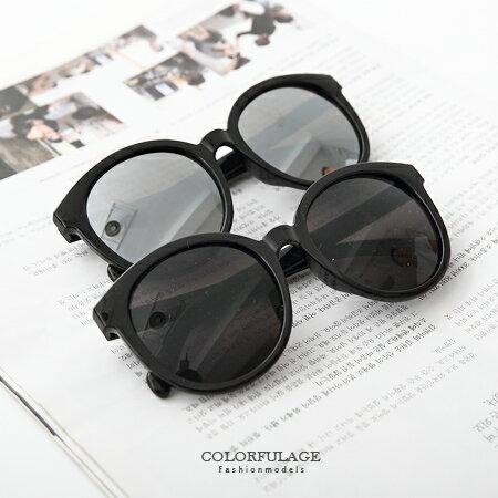 太陽眼鏡 時尚粗框圓形墨鏡 獨特同款2色鏡框搭配 中性設計多色可選 柒彩年代【NY309】抗UV400