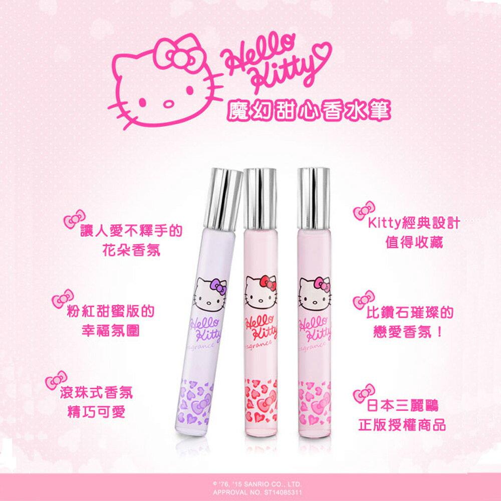 ☆Hello Kitty☆ 凱蒂貓 魔幻甜心香水筆 –3入禮盒( 甜蜜戀情、粉紅誘惑、祕密花園) 三麗鷗授權商品 2