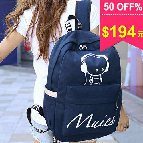 後背包-可愛耳機小人潮流時尚後背包 學生書包 電腦包 包飾衣院 P1448 現貨+預購