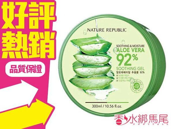 ◐香水綁馬尾◐ 韓國 Nature Republic~92% 蘆薈補水修護保濕凝膠 300ml 可當曬後蘆薈膠 修護