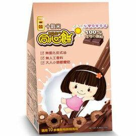 十穀米~同心餅150公克/包 (巧克力)