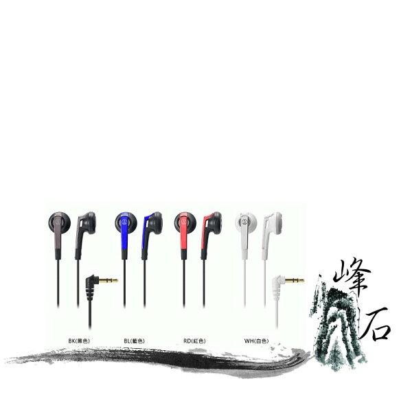 樂天限時促銷!平輸公司貨 日本鐵三角 ATH-C505 白  耳塞式耳機