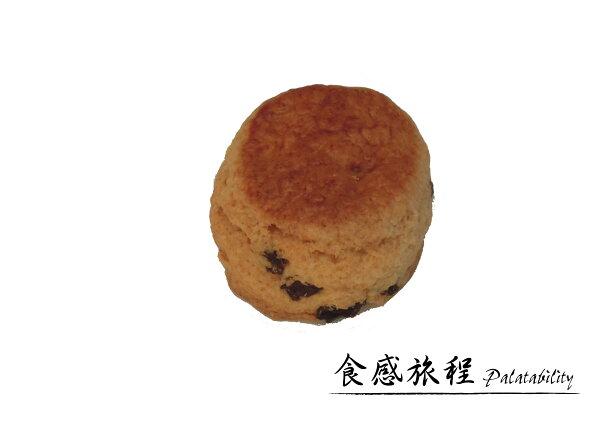 【食感旅程Palatability】原味司康