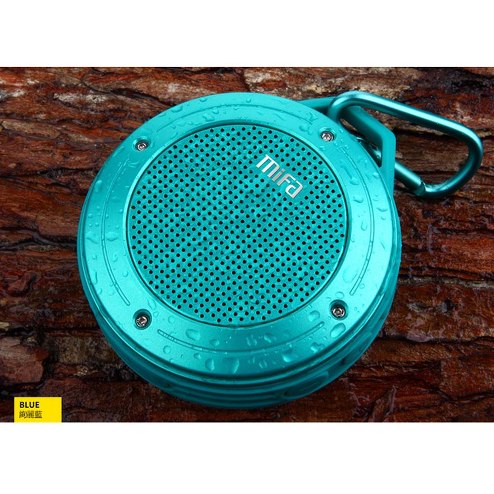 MiFa F10 絢麗藍 無線藍芽4.0 MP3喇叭 藍牙音箱 低音震撼音響 IPx6防水等級 防失真 免持通話