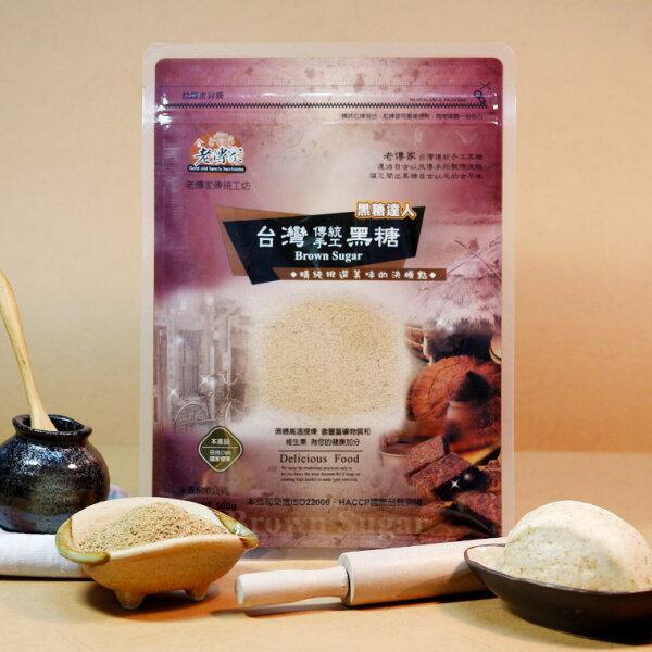 台灣傳統手工黑糖500g