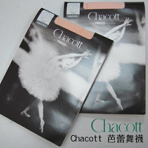 *╮寶琦華Bourdance╭*專業瑜珈韻律芭蕾☆日本Chacott★芭蕾舞襪-包腳【84011007】