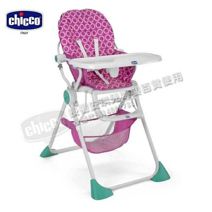 義大利【Chicco】Pocket lunch 輕巧高腳餐椅(桃紅) - 限時優惠好康折扣