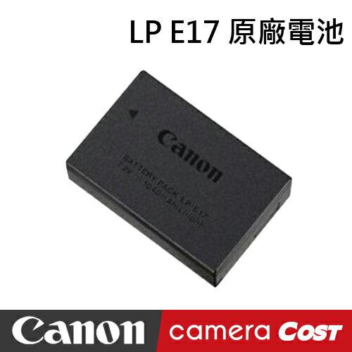 【現貨供應!】CANON LP E17 原廠電池 EOS M3 適用 超夯