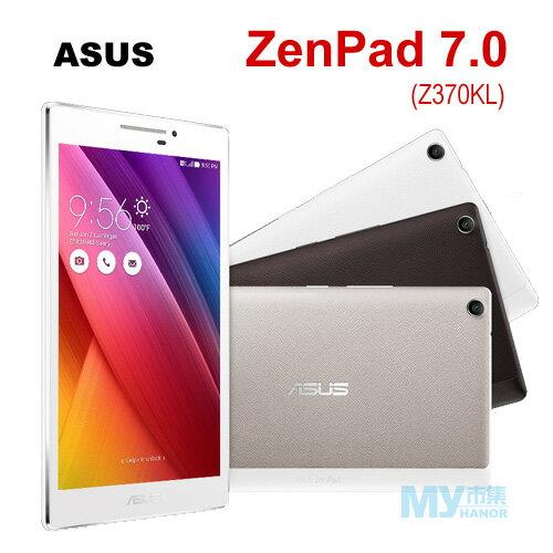 ASUS ZenPad C 7.0 Z370KL(2G/8G) 四核心可通話平板電腦~送螢幕保護貼+16G記憶卡