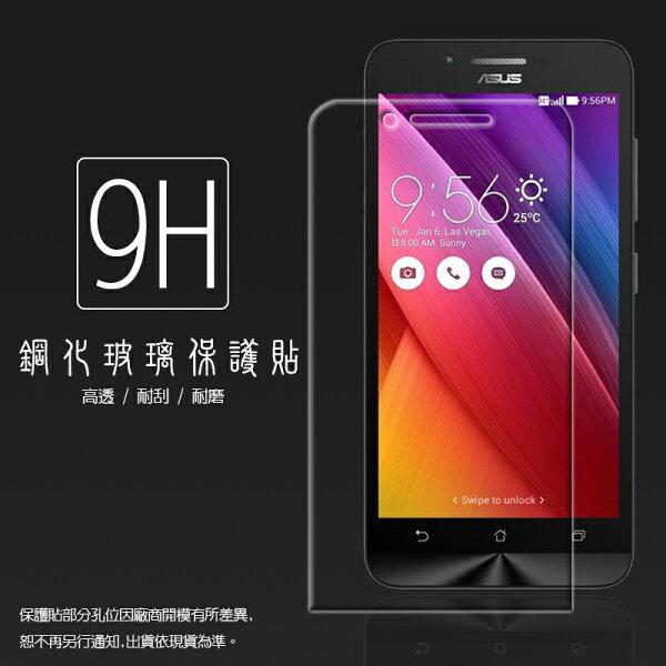 超高規格強化技術 ASUS ZenFone Go ZC500TG Z00VD 鋼化玻璃保護貼/強化保護貼/9H硬度/高透保護貼/防爆/防刮