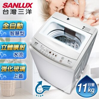 ★預購★【SANLUX台灣三洋】媽媽樂11kg單槽洗衣機/ASW-110HTB