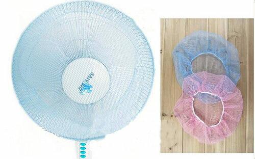 PS Mall╭*居家電風扇防塵防護網 安全罩 風扇罩 電風網罩 【J217】