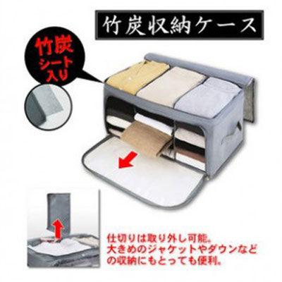 PS Mall╭* 日熱賣竹炭透明視窗床下三格衣物收納箱/整理袋 62L 可折疊【J1159】