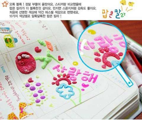 PS Mall╭*超人氣神奇韓國Diy爆米花立體筆 造型筆 彩色筆 立體泡泡筆美術筆 單支賣【J513】