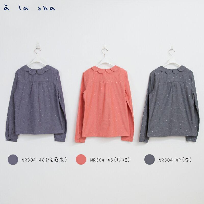 a la sha 點點變化領襯衫 2