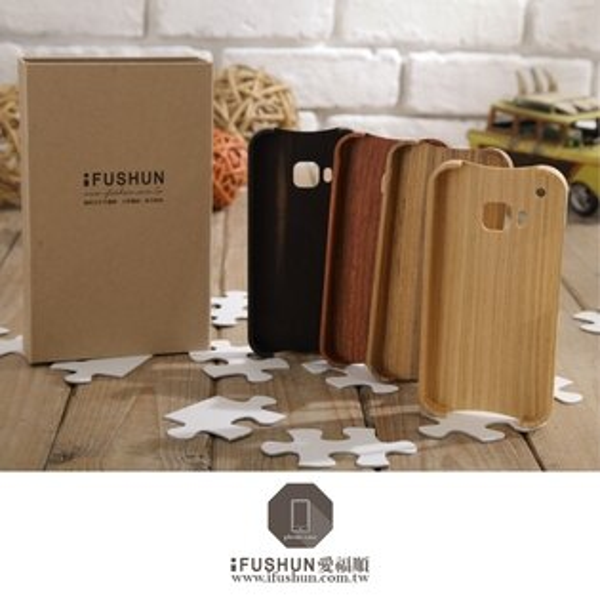 iFUSHUN Wooden case for HTC ONE M9 原木手機殼 木作殼 實木木手機殼