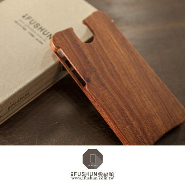 iFUSHUN Wooden case for HTC ONE E9+手機殼 原木手機殼 木作殼 實木手機殼