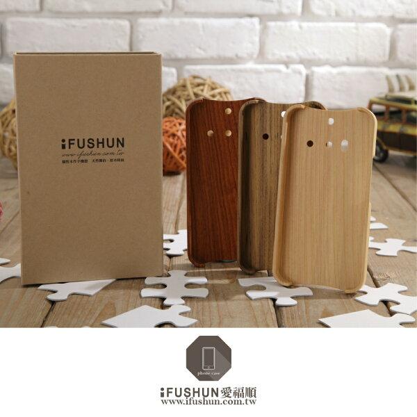 iFUSHUN Wooden case for HTC Butterfly2 蝴蝶機2原木手機殼 木作殼 實木手機殼