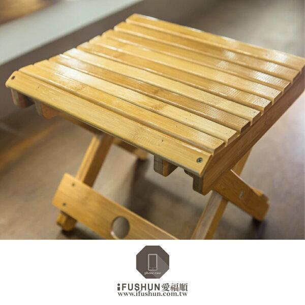 iFUSHUN 竹製摺疊椅 居家 釣魚 野餐 露營方便攜帶