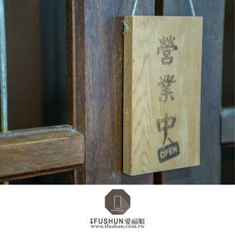 iFUSHUN台灣檜木玻璃窗標示牌 使用舊木桌抽屜版製作 能專屬客製刻字