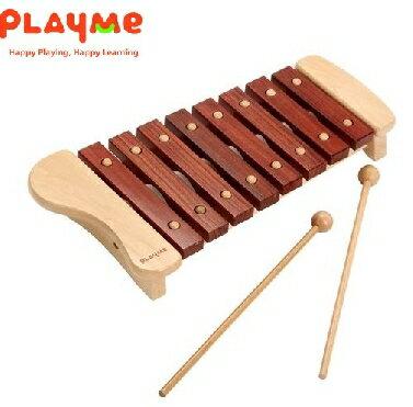 *babygo*PlayMe樂器-木琴 -12音 Xylophone