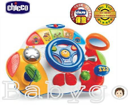 *babygo*Chicco 歡樂學習方向盤