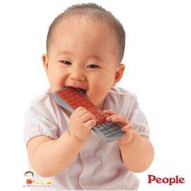 *babygo*日本People 寶寶的搖控器咬舔玩具