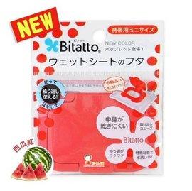 *babygo*日本必貼妥 Bitatto 重覆黏濕紙巾專用盒蓋-Mini系列【顏色隨機】