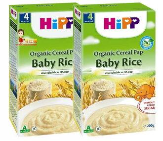 *babygo*喜寶 HiPP 有機純米精【2盒】