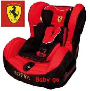 *babygo*SYNCON法國法拉利Ferrari安全汽車座椅(0~4歲)紅色