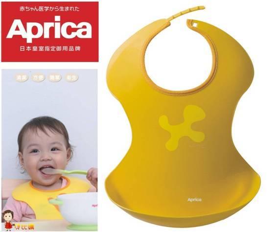 *babygo*愛普力卡 Aprica輕便型餐用圍兜兜【黃色YR】