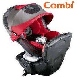 *babygo*康貝Combi New Luxtia Turn II 汽車安全座椅【寶石紅】