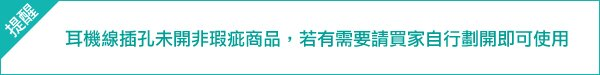 ☆BOY-2☆【NZ911B】情侶 韓流素面配色功能風衣外套 4
