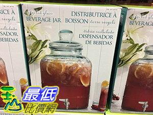 [105限時限量促銷] COSCO 西班牙進口圓柱造型玻璃飲料桶 容量:11.3公升 _C987565