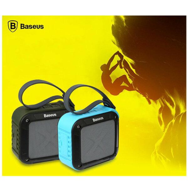 ~斯瑪鋒數位~BS 運動系列藍牙音箱悅野系列戶外藍牙喇叭 耳機 免持通話 防水 戶外露營野餐 書房音樂
