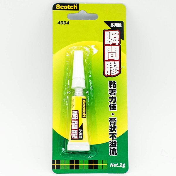 {九聯百貨} 3M-Scotch® 多用途瞬間膠 4004 接著劑 三秒膠 2g